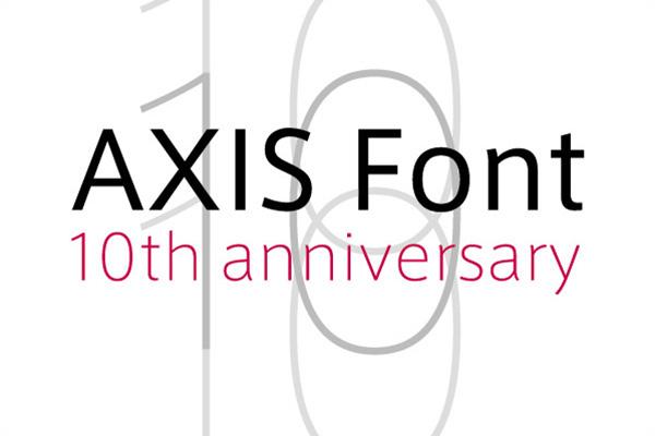 AXIS Font 10周年記念キャンペーン実施中