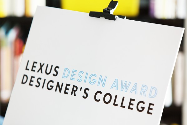 「LEXUS DESIGN AWARD DESIGNER'S COLLEGE」開催レポート