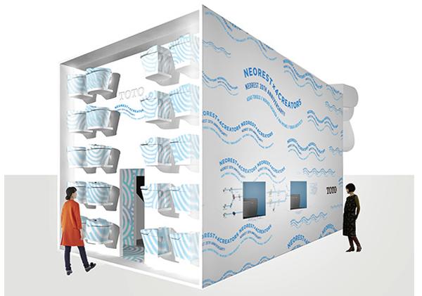TOTOが「ネオレスト」20周年の記念展示 TOKYO DESIGNERS WEEKにて
