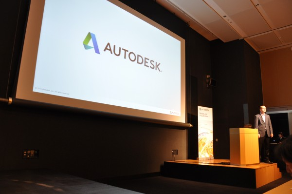 Autodesk Automotive Innovation Forum Japan レポート 後編「オートデスクの製品戦略」