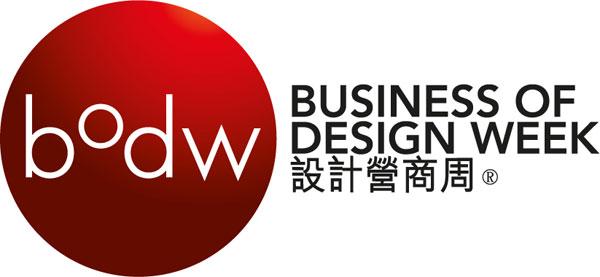 香港「ビジネス・オブ・デザイン・ウィーク(BODW)2013」登録受付中