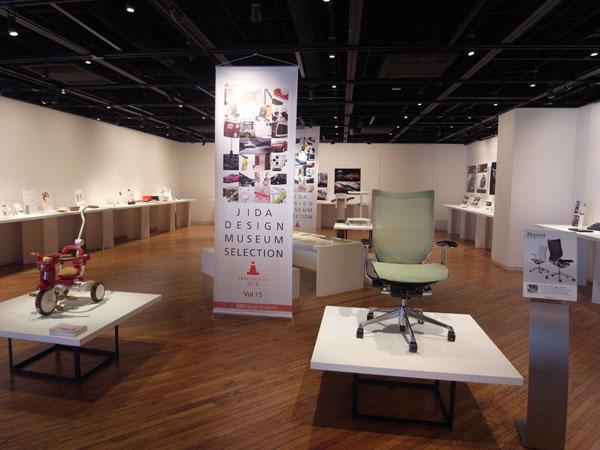 「JIDAデザインミュージアム セレクションVol.15東京展」開催中