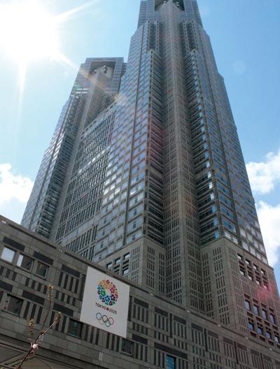 AXIS 169号 特集「2020東京への視点—ついでにここもこうしよう」
