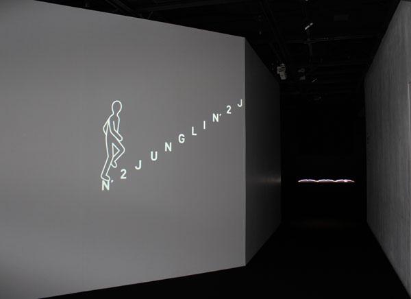 廣村正彰展「Junglin'2 無意識の中の意識」スタート