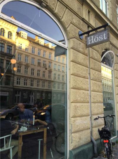 第12回「新北欧料理と懐石料理における食の共生デザイン」