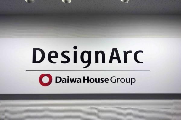 デザインアーク(旧社名:ダイワラクダ工業)ーー「LIVING & DESIGN 2014」出展に向けて