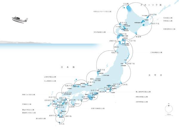 AXIS172号より 特集「観光立国ジャパン・ウィズ・デザイン」
