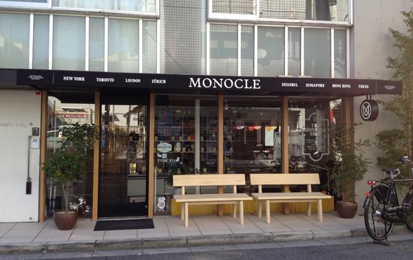 ショップとラジオスタジオを併設する英国の情報誌『モノクル』の東京オフィス