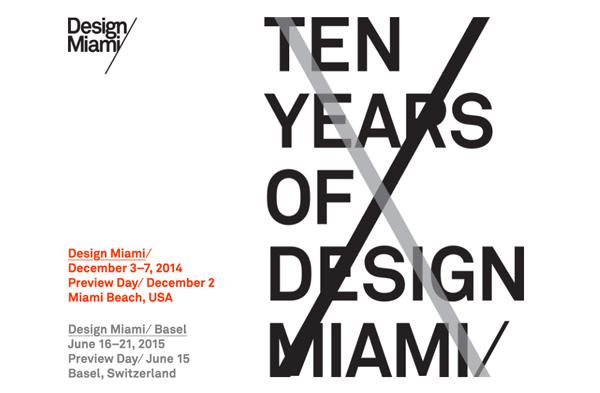 デザイン・マイアミとメゾン・エ・オブジェ・アメリカ開催から読み解くマイアミという都市