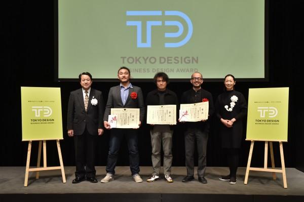 2014年度東京ビジネスデザインアワード 最優秀賞、優秀賞を発表