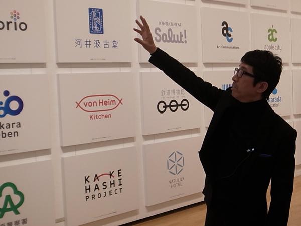 「廣村正彰 デザインからデザインまで」展