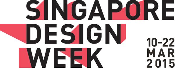 vol.10 もうすぐ開催「シンガポール・デザインウィーク」の見どころ