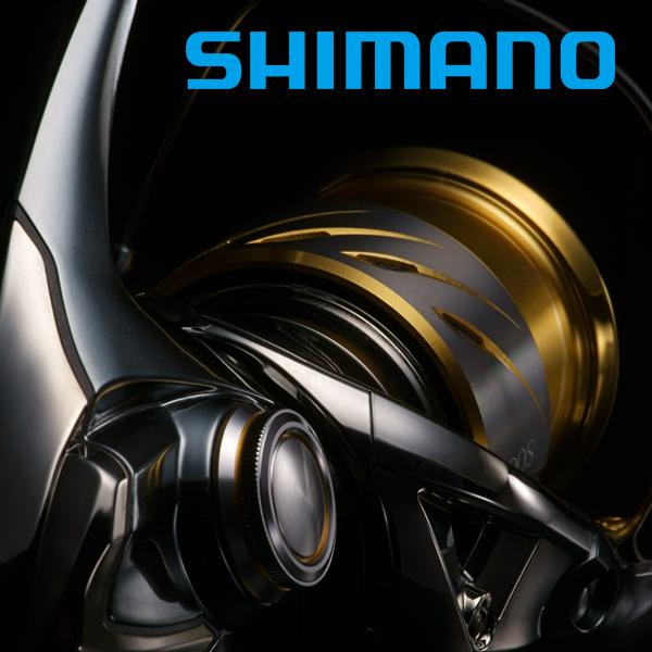 【終了】株式会社シマノ インターンシップ参加者募集