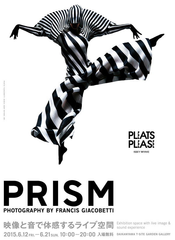 PLEATS PLEASE ISSEY MIYAKE:「PRISM」PHOTOGRAPHY BY FRANCIS GIACOBETTI、6月12日〜21日に開催