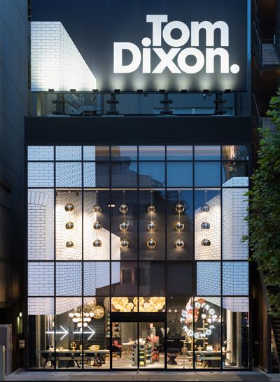 TOM DIXON SHOP、東京・青山にオープン