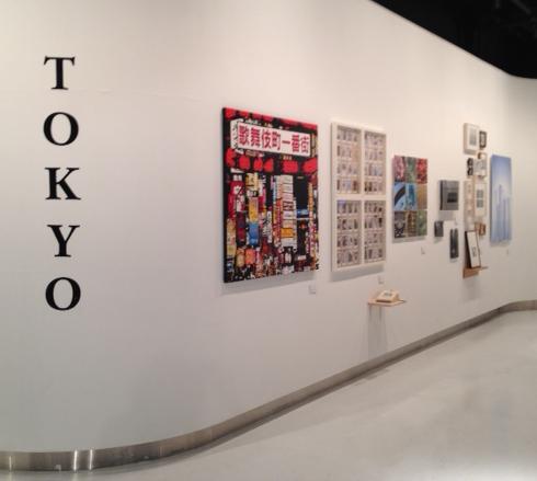 写真を通して「東京の変化」について考える展覧会 東京・六本木 AXISギャラリーにて開催