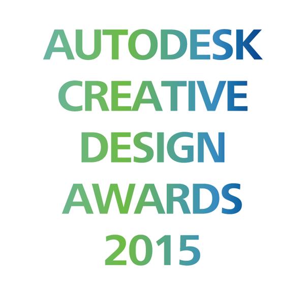 AUTODESK CREATIVE DESIGN AWARDS 2015 作品募集中 9月23日まで