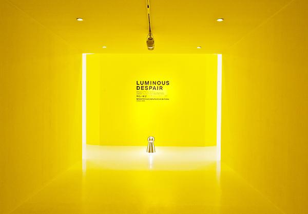 中村政人 個展「明るい絶望」ーー社会やまちのなかに潜む創造性を読み解く