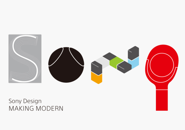 Sony Design: MAKING MODERN 京都展