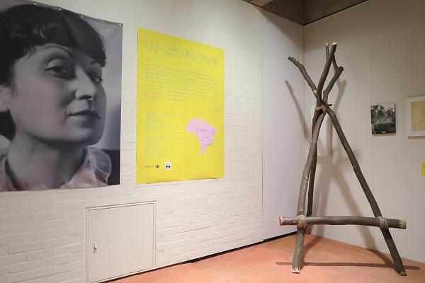 人々のための場所をつくった建築家「リナ・ボ・バルディ」展