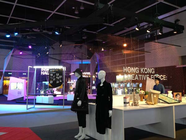 香港ビジネス・オブ・デザイン・ウィーク 2015「10CC 香港スピリット」