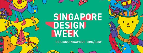 第5回 さて、今年の「シンガポールデザインウィーク」は?