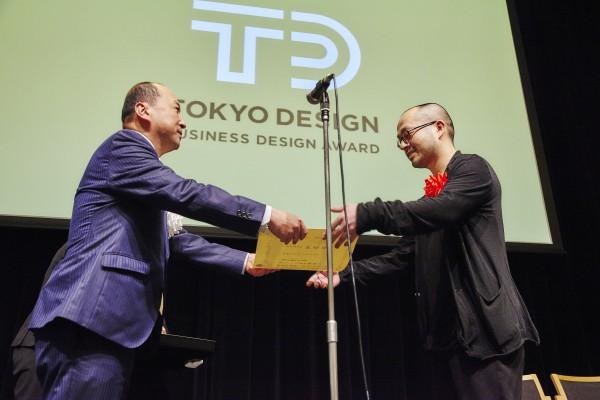 東京ビジネスデザインアワード 最優秀賞決定「デザイン性・ビジネスモデルともにハイレベルな提案が揃う」
