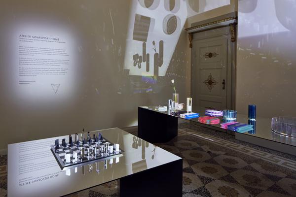 第2回 新ブランドの誕生、アトリエ・スワロフスキー・ホームコレクション