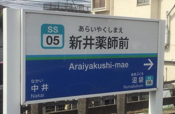 街で見かけたAXISフォント。さまざまな使用事例を探しています。
