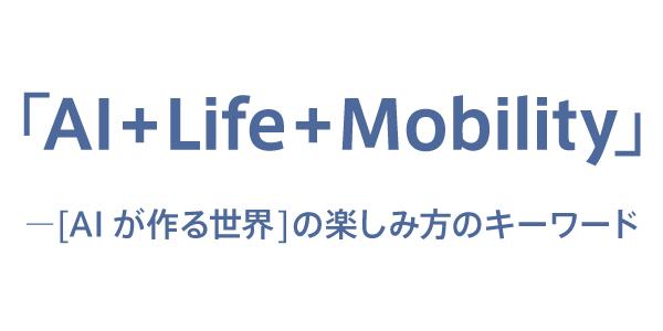 二瓶一裕氏によるAIをテーマにしたセミナーが開催 東京・六本木 AXISギャラリーにて 参加者募集中