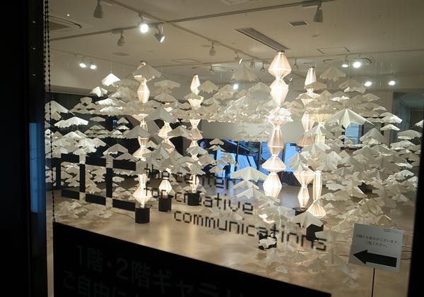 アトリエ・オイの静岡展「atelier oï – inspired by material」開催中