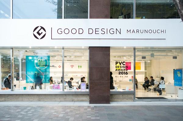 PVCデザインアワード2016 記念トークイベント「素材をよく知ることで生まれるイノベーション」