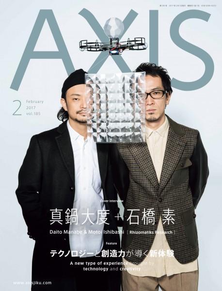 AXIS185号は12月29日発売。表紙に登場いただくのはライゾマティクスリサーチの真鍋大度さん、石橋 素さん…