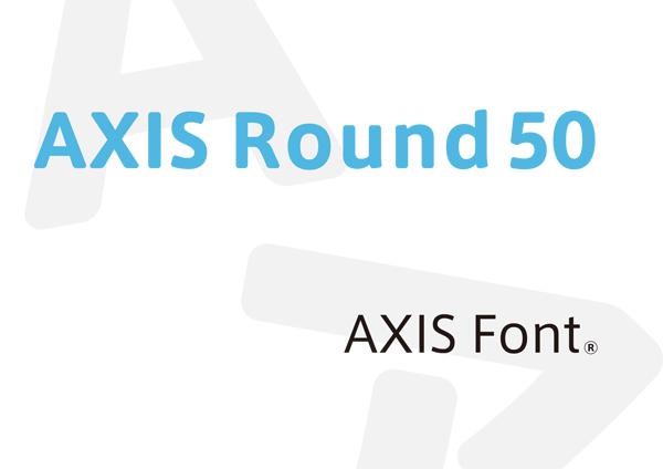"""さらなる進化を遂げるAXISフォントーーファミリー初の""""角丸""""「AXIS ラウンド 50」"""