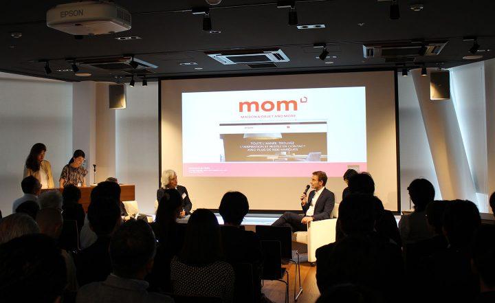 出展者とビジターに向けて、MAISON&OBJET DAY in TOKYO