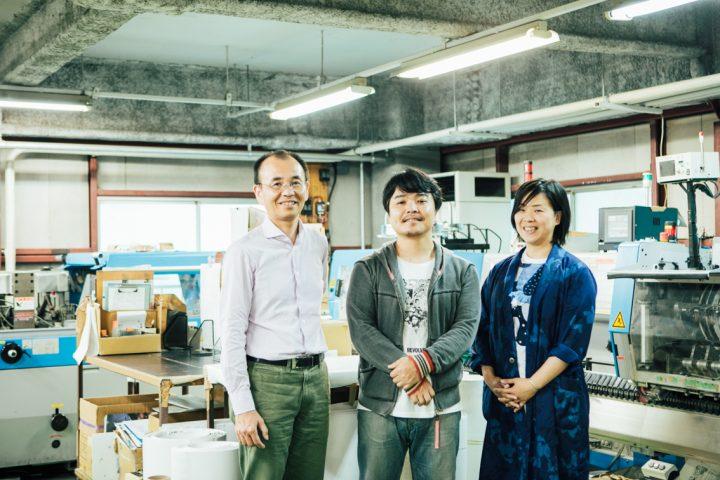 デザイナーと中小企業の協働が切り拓く、自社商品開発への道のり ウキマ × hitoe「多機能シール halt+(…