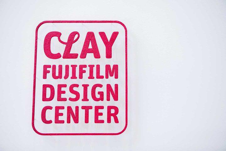 富士フイルム デザインセンターの新スタジオ「CLAY」 やりたいことをやる。そのための環境づくり