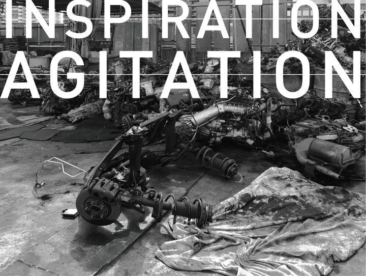 日本のプロダクトデザイン力を再考する「INSPIRATION : AGITATION」展 東京・六本木 AXISギャラリーにて開催