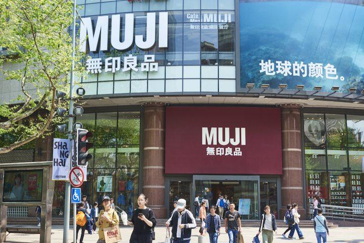 パナソニックのデザイナー、上海の中心でデザインを叫ぶ
