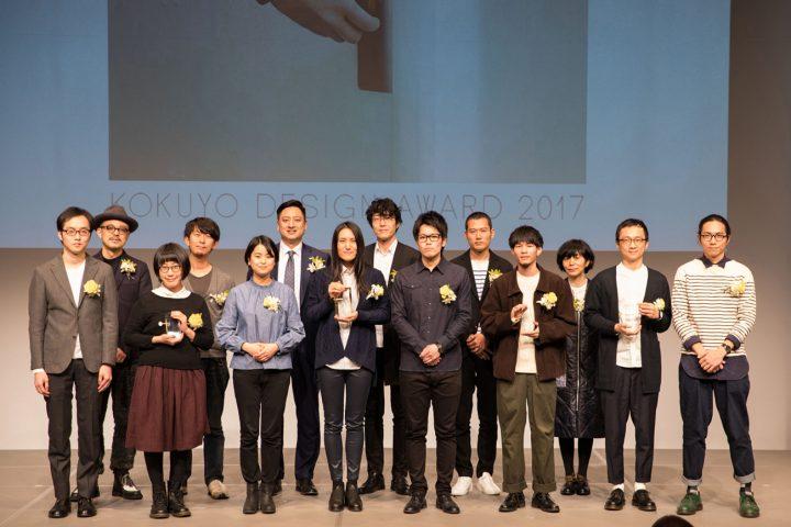 コクヨデザインアワード2017 15回目の節目、新ジャンルへの扉を開いたグランプリ