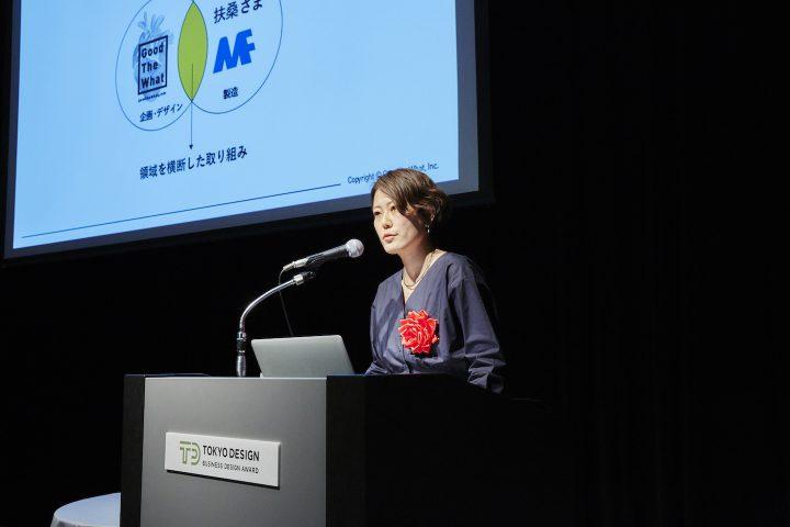 2017年度 東京ビジネスデザインアワード 結果発表 レベルの高いビジネス提案が集う