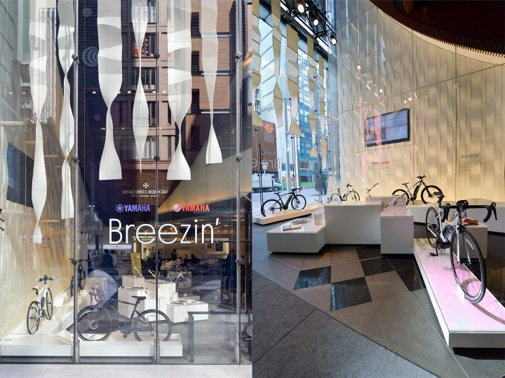 「ヤマハ×ヤマハ発動機」だからできること 合同展示イベント「Breezin'」が開催 2018年4月9日まで