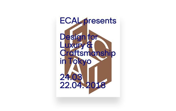 ECAL(ローザンヌ州立美術学校)の学生による製作展 「ECAL Design for Luxury & Craftsmanship」が…