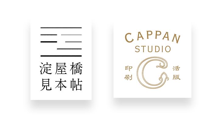 竹尾見本帖とCAPPAN STUDIOが併設 2018年4月7日大阪・淀屋橋odonaに新店舗がオープン