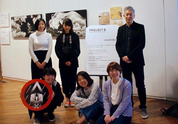 【卒展2018】多摩美術大学統合デザイン学科永井・岡室プロジェクト。一期生の作品に見る、課題解決のため…
