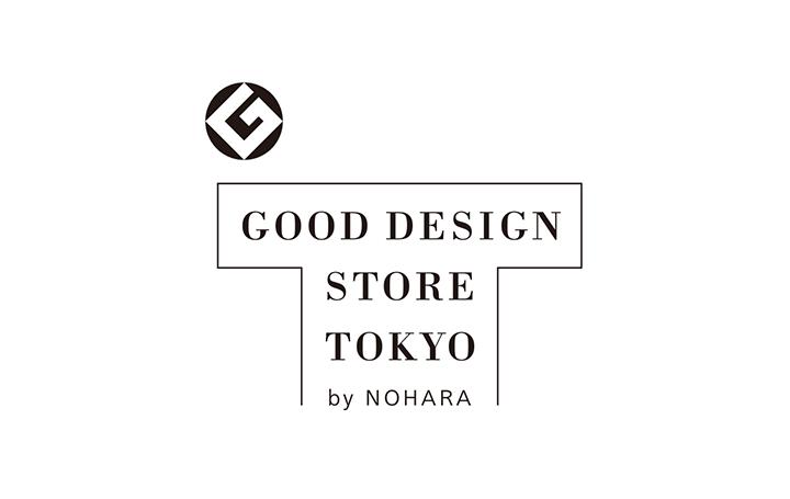 GOOD DESIGN STORE TOKYO by NOHARAのオープン1周年を記念 「ジャスパー・モリソンデザイン展」が開催