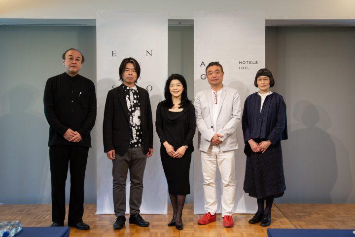 アトリエ・オイ、寺田尚樹らが参画した新型ホテルが京都に誕生 「ENSO ANGO(エンソウ アンゴ)」