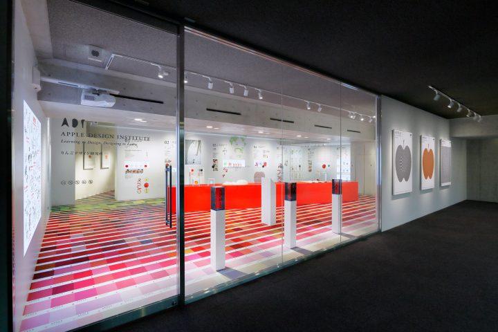 グラフィックデザイナー・三木健による「りんごデザイン研究所」 大阪芸術大学の図書館内に開設