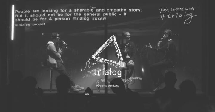 若林恵とソニーによるイベント型プロジェクト「trialog」が始動 第1回目のテーマは「融解するゲーム・物語…