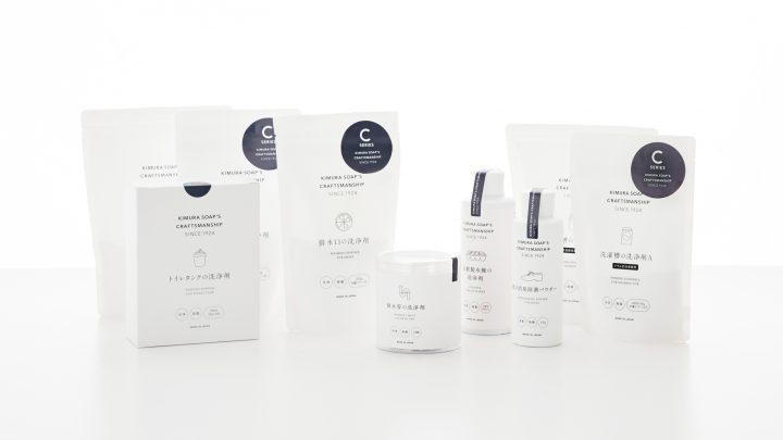 大正13年創業の老舗石鹸メーカー木村石鹸 KIMURA SOAP'S CRAFTSMANSHIPに新商品が登場